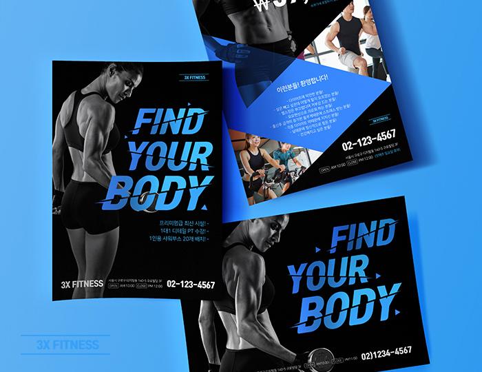 컨셉디자인 - FIND YOUR BODY