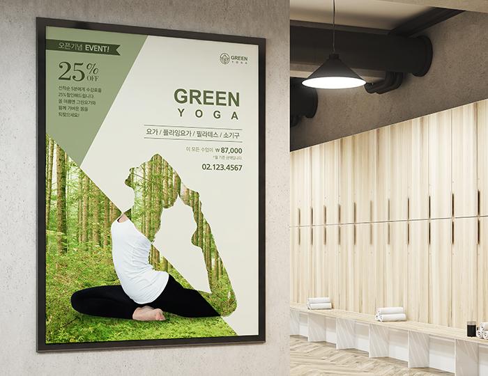 컨셉디자인 - GREEN YOGA