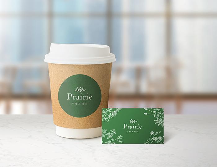 컨셉디자인 - 초원에서의 휴식, 카페 프레리
