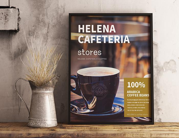 컨셉디자인 - 헬레나가 머물던 카페