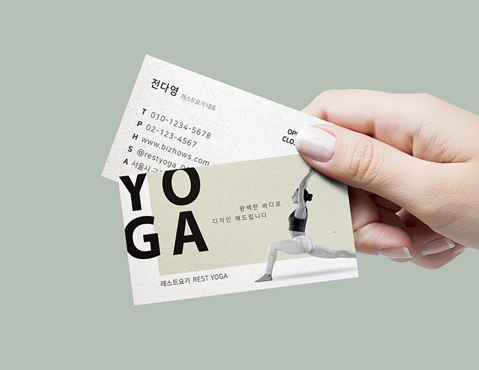 컨셉디자인 - REST YOGA