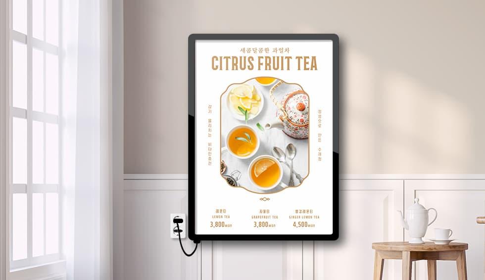 LED패널 디자인 템플릿 - 카페 홍보물 디자인