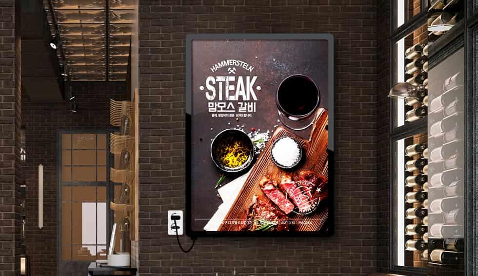 LED패널 디자인 템플릿 - 레스토랑 홍보물 디자인