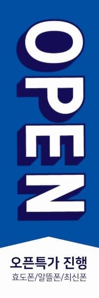 2020팬톤 올해의 컬러 클래식블루 활용 디자인 템플릿
