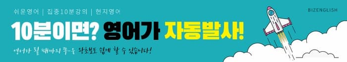 수능특강, 방학특강, 학원홍보 현수막 무료 샘플 디자인 템플릿