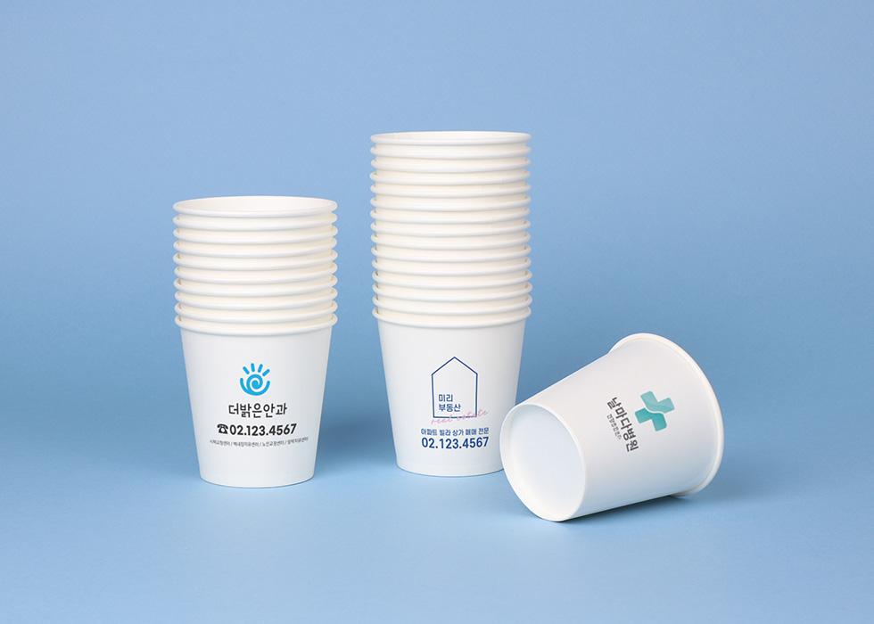 종이컵제작, 종이컵인쇄, 컵홀더인쇄, 컵홀더디자인, 에어홀더, 컵홀더제작, 치과종이컵