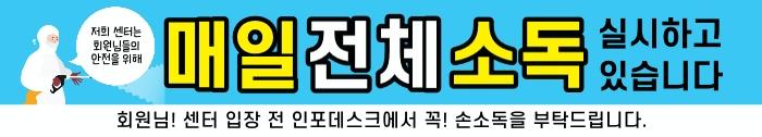 전국 소상공인,전통시장 전기요금 납기연장