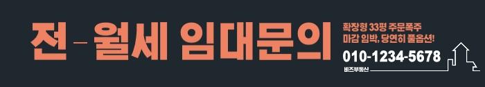 현수막, 현수막디자인, 현수막시안, 현수막무료디자인